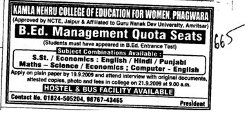 BEd in English Punjabi and Maths etc (Kamla Nehru College of Education For Women)
