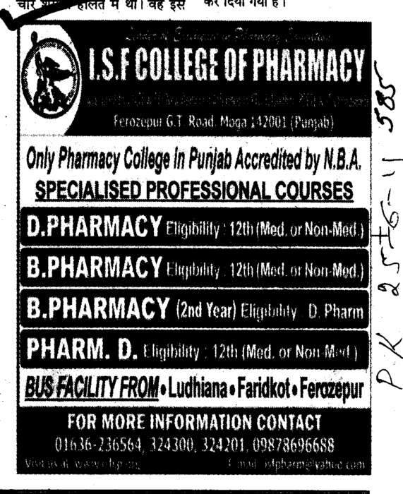 Professional Courses (ISF College of Pharmacy)