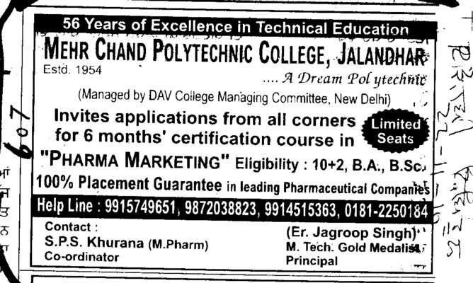 BA and BSc Courses (Mehr Chand Polytechnic College)
