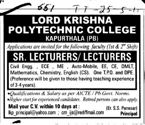 Senior Lecturer and Lecturers (Lord Krishna Polytechnic)