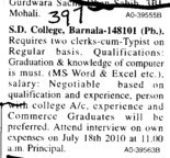 Clerk cum typist on regular basis (SD College)
