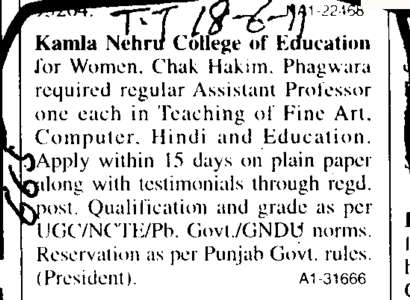 Teaching of Fine Art and Computer (Kamla Nehru College of Education For Women)