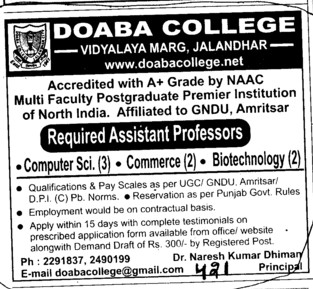 Assistant Professors for Commerce Biotechnology and Computer Science (Doaba College)
