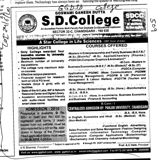 BCom BCA MCA PGDCA and BBA etc (GGDSD College)
