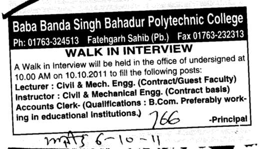 Lecturer Instructor and Clerk (Baba Banda Singh Bahadur Polytechnic College)