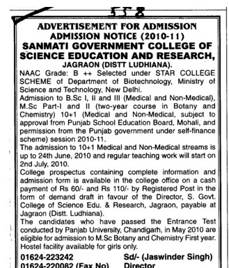 MSc in Physics Chemistry and Math etc (Sanmati Government College of Science Education and Research)