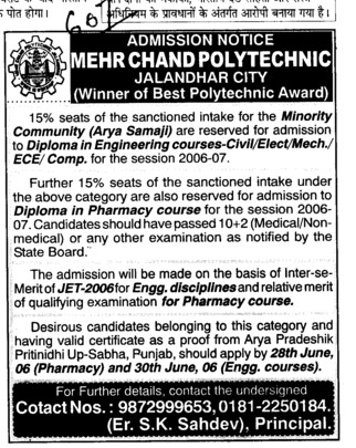 Diploma in Civil Electrical and Mechanical etc (Mehr Chand Polytechnic College)