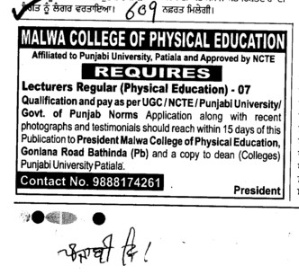 Lecturer for Physical Education on regular basis (Malwa College of Physical Education)