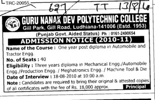 Auto Mechanic punjab college fa subjects