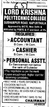 Accountant Cashier and Personal Assistant (Lord Krishna Polytechnic)