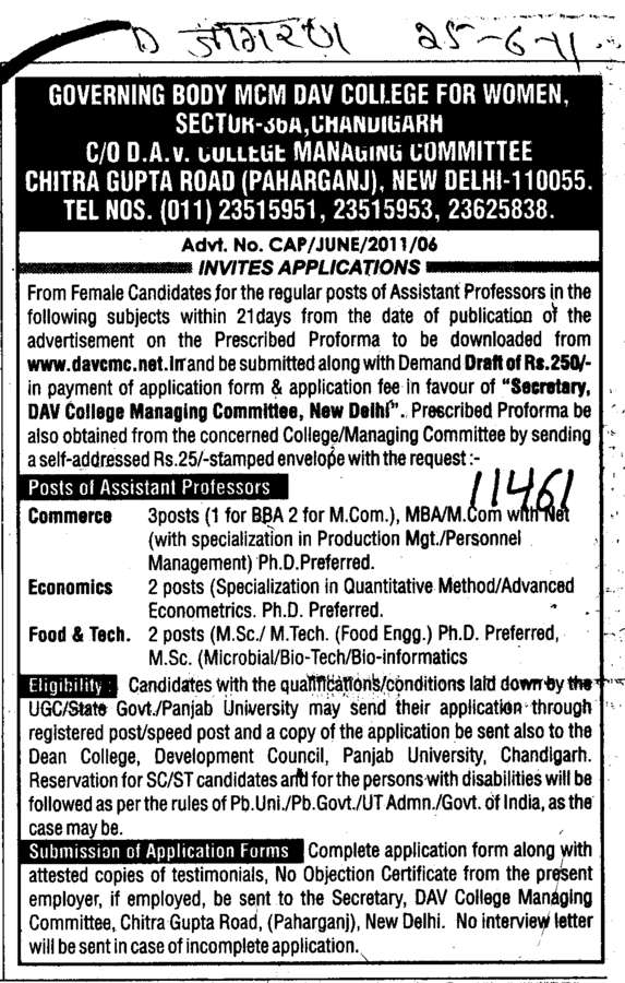 Assistant Professors in Commerce (MCM DAV College for Women)