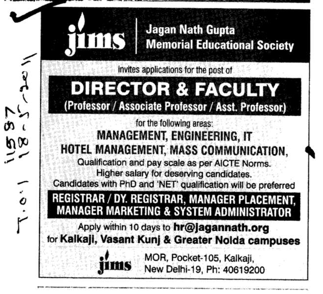 Professors Assistant Professors and Associate Professors (Jagannath Institute of Management Studies (JIMS))
