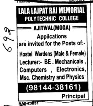 Hostel warden and Lecturers for BTech (Lala Lajpat Rai Memorial Polytechnic College)