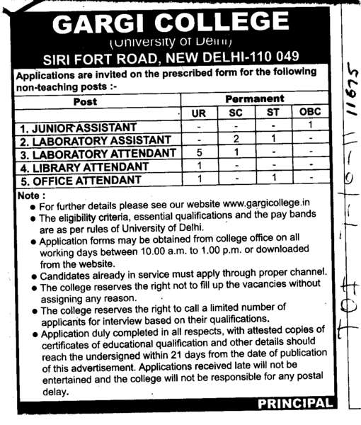 Assistant and Attendant (Gargi College)