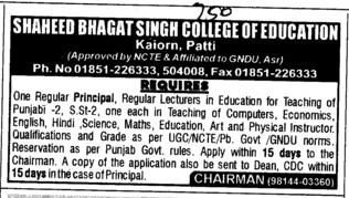 Principal and Lecturers on regular basis (Shaheed Bhagat Singh College of Education)