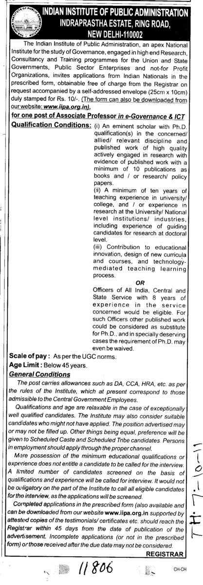 Associate Professors wanted (Indian Institute of Public Administration (IIPA))