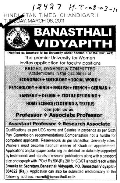 Professors Assistant Professors and Associate Professors etc (Banasthali University Banasthali Vidyapith)