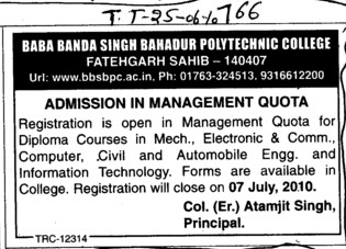 Management quota seats for Electronic Computer and Civil etc (Baba Banda Singh Bahadur Polytechnic College)