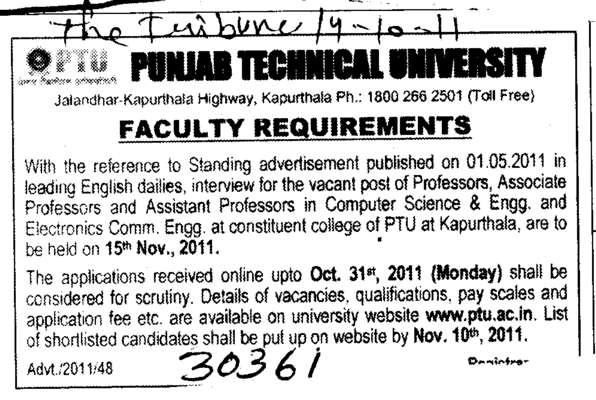 Faculty Requirement (IK Gujral Punjab Technical University PTU)