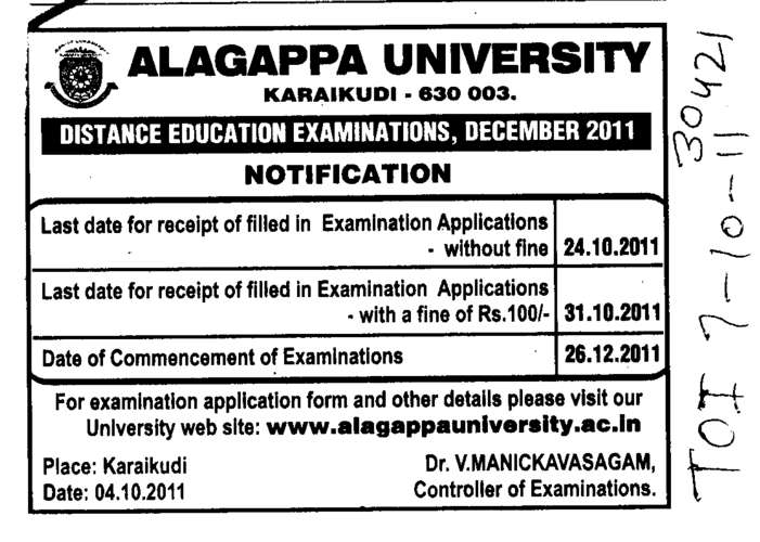 Notification (Alagappa University)