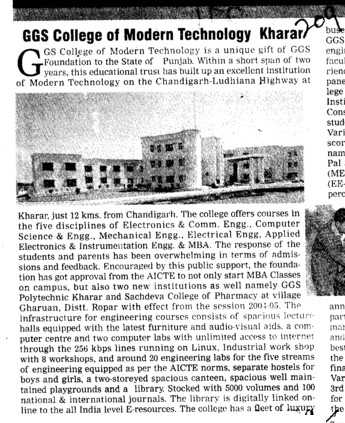 A unique gift of GGS Foundation (GGS College of Modern Technology)