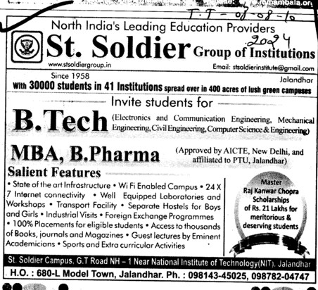BTech MBA B Pharma (St Soldier Group)
