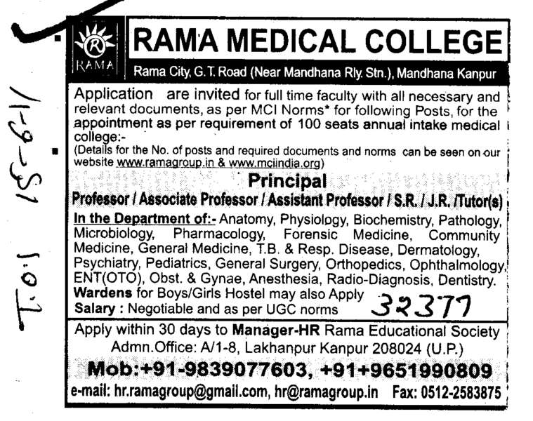 Principal Professors and Associate Professors  (Rama Medical College Hospital and Research Centre)