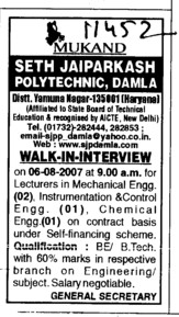 Lecturers for Chemical Engg and Control Engg (Seth Jai Prakash Polytechnic (SJPP))