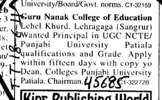 Principal in UGC (GND College of Education)