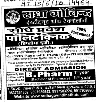 Direct Admission in B Pharm (Radha Govind Institute of Technology)