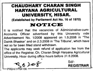 Administrative Cum Accounts Officer (Ch Charan Singh Haryana Agricultural University (CCSHAU))