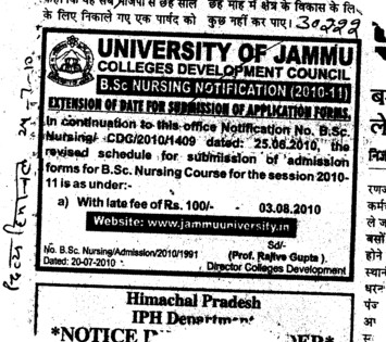 BSc Nursing Notification (Jammu University)