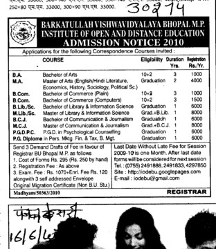 BA MA Bcom BCJ and MCJ etc (Barkatullah University)