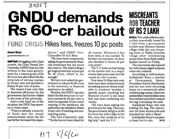 GNDU demands Rs 60 cr bailout (Guru Nanak Dev University (GNDU))