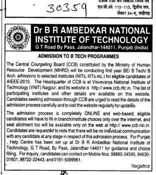 BTech Programme (Dr BR Ambedkar National Institute of Technology (NIT))