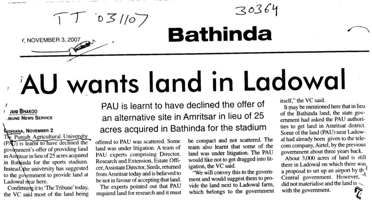 AU wants land in Ladowal (Punjab Agricultural University PAU)