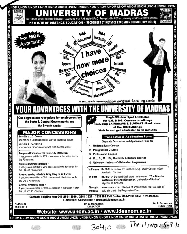 I have now more choices for Admission (University of Madras)