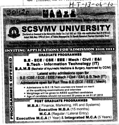 BAMS and BTech in all trades (Sri Chandrasekharendra Saraswathi Vishwa Mahavidyalaya Deemed University)