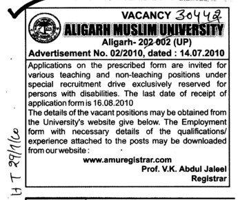 Teaching and Non Teaching Positions (Aligarh Muslim University (AMU))