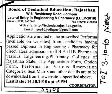 Lateral Entry in Engineering (Rajasthan Board of Technical Education)