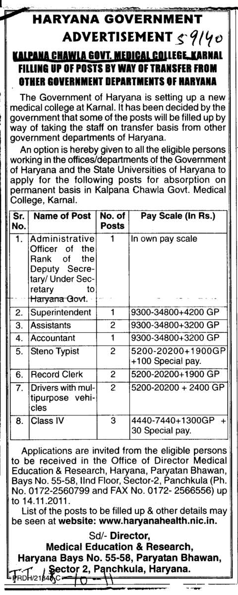 Assistant and Accountant (Kalpana Chawla Medical College)