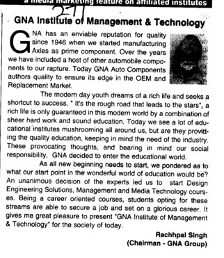 Reputation for Quality (GNA Institute of Management and Technology)