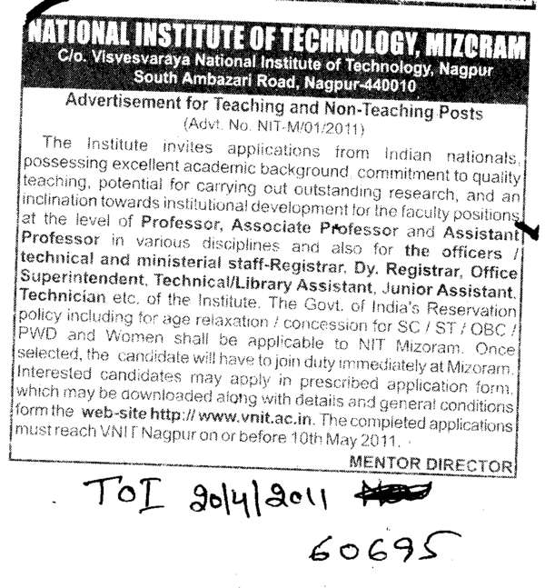 Office Staff and Non Teachingt Staff (National Institute of Technology (NIT))