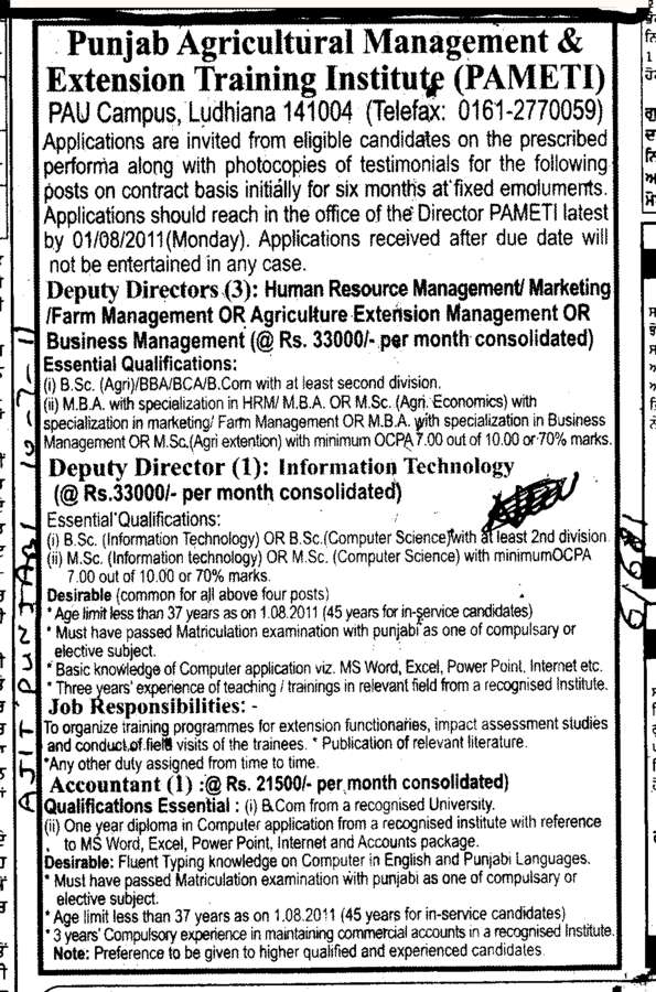 Deputy Director (Punjab Agricultural Management and Extension Training Institute (PAMETI))