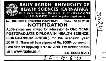 Post Graduate Diploma in Health Science Librarianship (Rajiv Gandhi University of Health Sciences RGUHS)