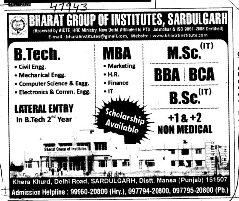 BTech BBA MBA MCA and BCA etc (Bharat Group of Institutions)