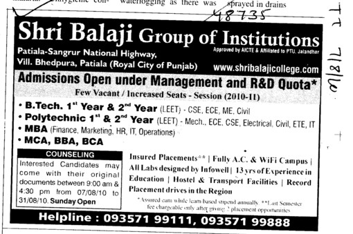 BTech MBA MCA BBA and BCA etc (Rayat Bahra Patiala Campus (Shri Balaji Group of Institutions))