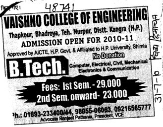BTeach in all trades (Vaishno College of Engineering)