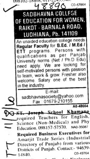 Regular Faculty for BEd MEd and ETT etc (Sadbhavna College of Education for Women)