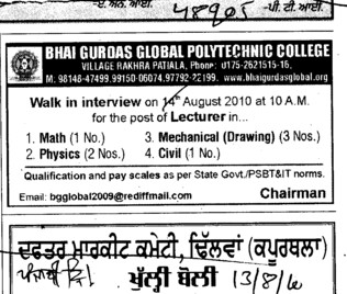 Lecturer for Math and Physics etc (Bhai Gurdas Global Polytechnic College)